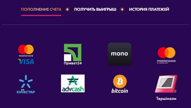cosmolot payments